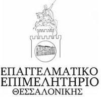 eeth-logo-Εκπαίδευση-Εκπαιδευτών-Ενηλίκων